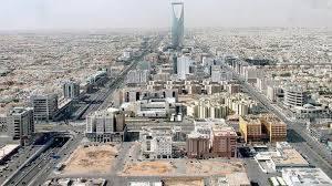 تحقیق سيري كوتاه در تاريخ عربستان