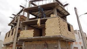 پاورپوینت الزامات عمومی ساختمان مبحث چهارم مقررات ملی ساختمان 