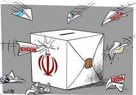 مقاله جايگاه دموكراسي در ايران
