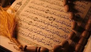 تحقیق اعجاز علمی قرآن