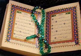 مقاله توحید در قرآن