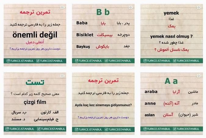 فایل های ویدیویی آموزش زبان ترکی همراه با تلفظ و ترجمه