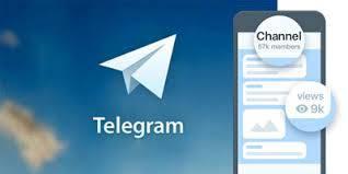 تبلیغات اتوماتیک در تلگرام همراه لینک 400 سوبر گروه تبلیغاتی