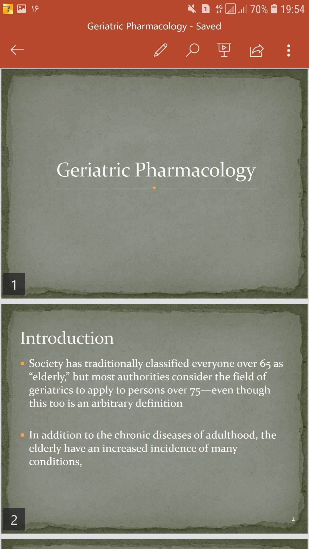 پاورپوینت انگلیسیgeriatric pharmacology