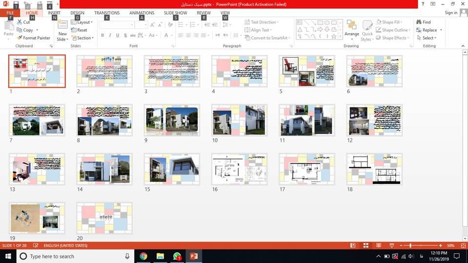 تحلیل نمونه موردی سبک د ستایل در 20 اسلاید