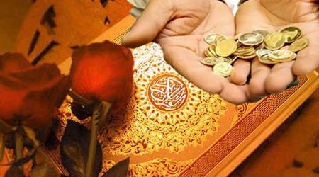 دانلود پاورپوینت مهريه در اسلام