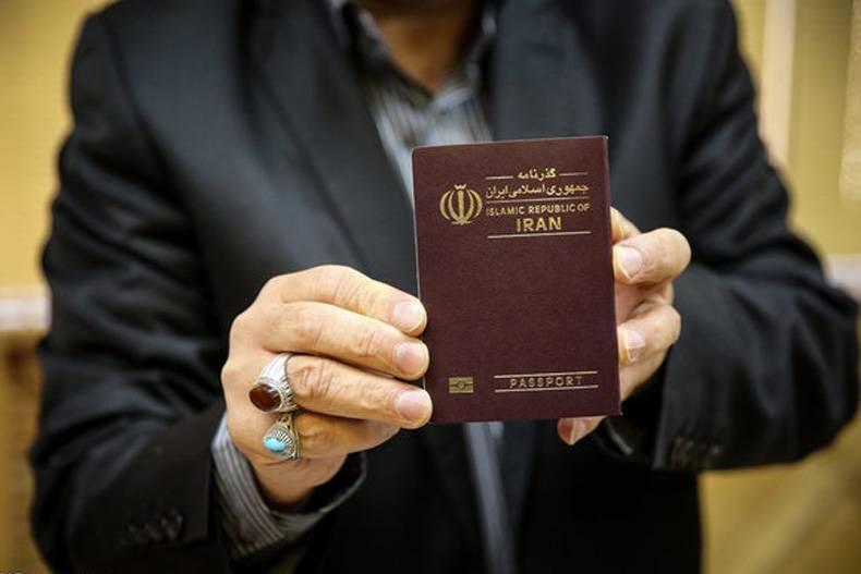 ترجمه رسمی گذرنامه