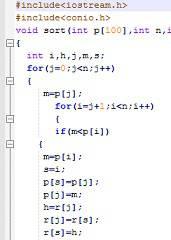 پروژه ماشین سکه خرد کن با C با تحلیل خط به خط