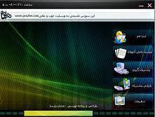 پروژه ثبت اطلاعات دانش آموزان مدارس با ویژوال بیسیک