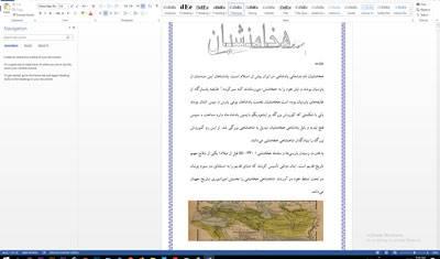 تحقیق با موضوع هخامنشیان 50 صفحه