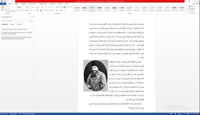 تحقیق درباره مرورى بر عملكرد مظفرالدين شاه قاجار