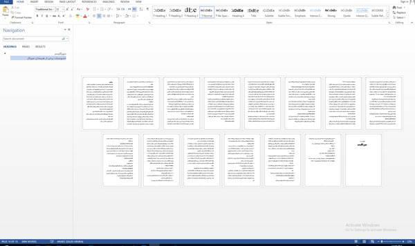 تحقیق دربارهسورئاليسم در قالب 15 صفحه
