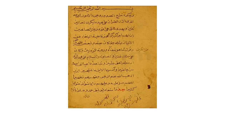 فواید سوره های قرآن