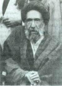تحقیق در مورد شهیدایت الله سیدحسن  مدرس