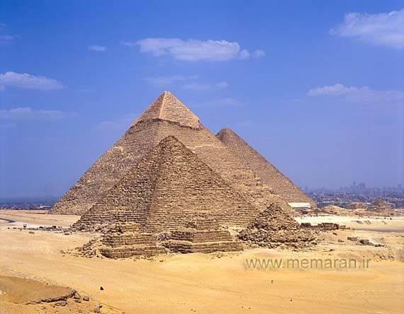 تحقیق درباره اهرام ثلاثه مصر