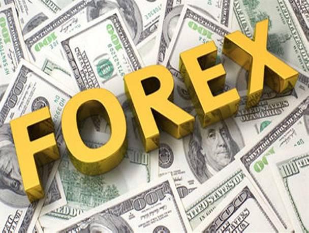 اموزش کامل معامله گری فارکس کسب درامد روزانه حداقل20 دلار