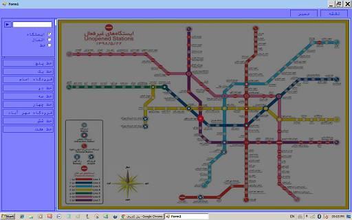 مترو نت