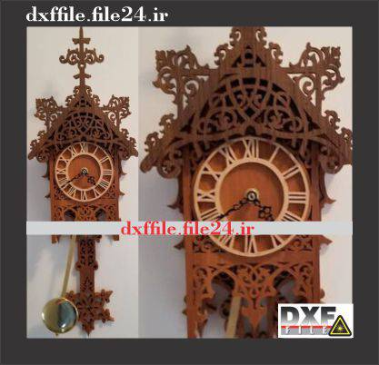فایل DXF ساعت دیواری شیک