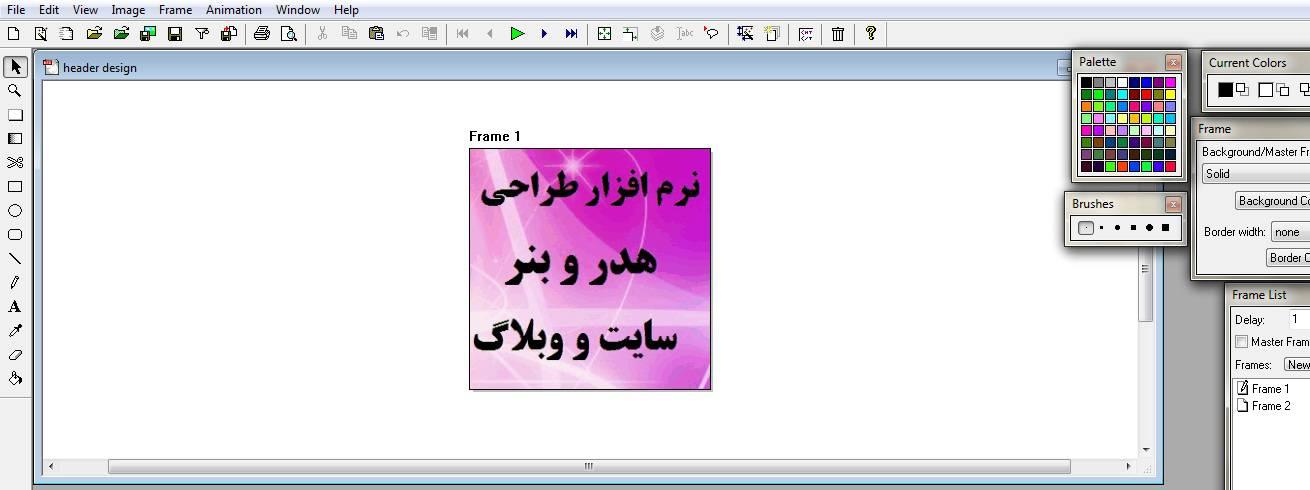 نرم افزار ساخت هدر و بنر با اموزش فارسی
