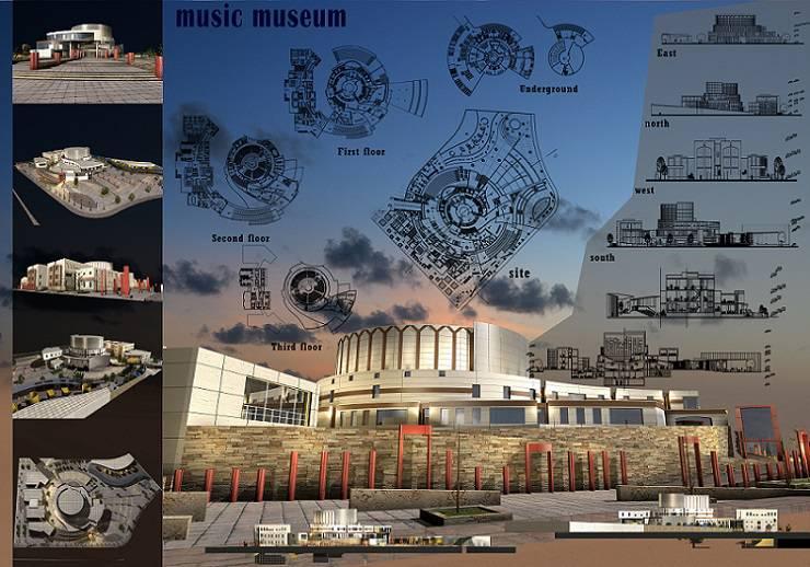 دانلود پروژه موزه موسیقی با پوستر