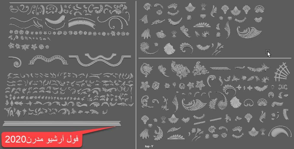 فول آرشیو1 طراحی و مدلسازی سه بعدی مبلمان