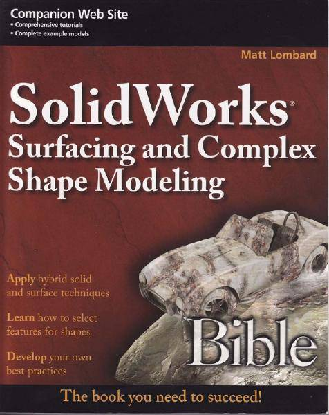 مدلسازی اشکال و سطوح پیچیده با استفاده از نرم افزار سالیدورکس