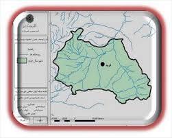 پاورپوینت طرح توسعه و عمران (جامع)ناحیه منفصل شهری ننله(شهرستان قروه سنندج)
