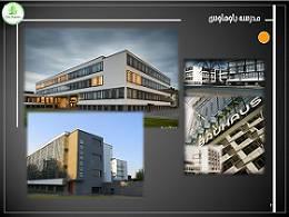 تحلیل و بررسی معماری مدرسه باوهاوس