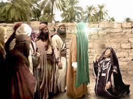 پاورپوینت حضرت محمد ( ص ) و يهوديان