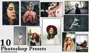 10 preset جذاب برای ادیت عکس در فتوشاپ
