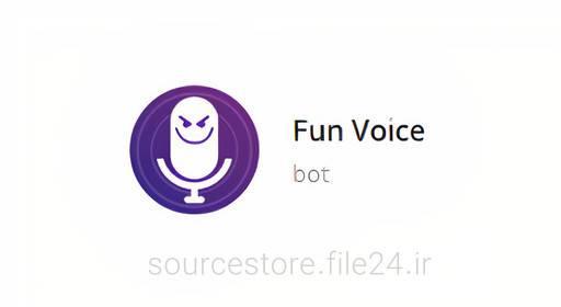 ربات تلگرامی فان ویس با PHP