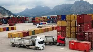 شماره و اطلاعات تماس تاجران و بازرگانان ترکمنستان